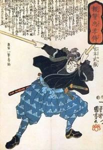 220px-Musashi_ts_pic